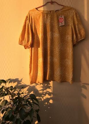 Красивая блуза 👚