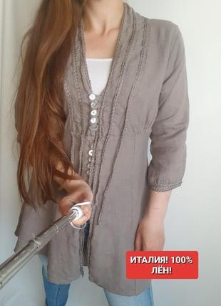 Льняной кардиган накидка рубашка блуза натуральный лен италия!