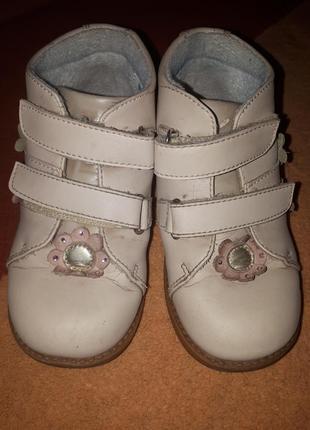 Демисезоные ботинки для девочки 28 размер
