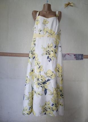 Красивое платье сарафан р.18
