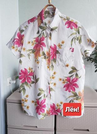Новая льняная рубашка блуза цветочный принт натурпльный лен ann llewellyn