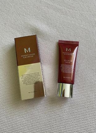Missha m perfect cover bb cream №13, 20 мл