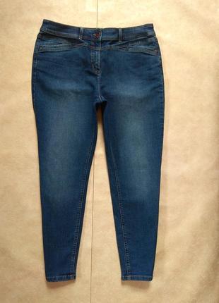 Стильные джинсы скинни с высокой талией canda premium, 14 pазмер.