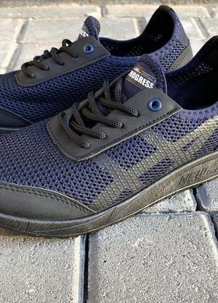 Кроссовки мужские синие текстильные (пр-4407-с)