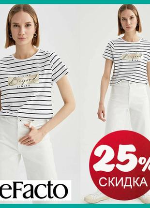 Белая женская футболка defacto / дефакто в черную полоску living beyond limits