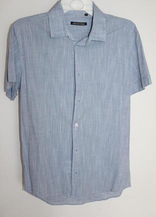 Мужская голубая серая шведка рубашка арбер arber
