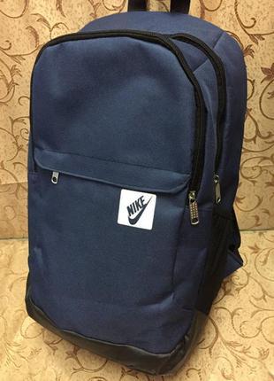 Синий рюкзак найк nike с кожаным дном городской спортивный