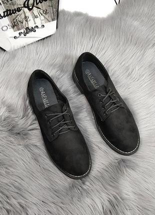 Распродажа стильные туфли