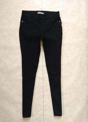 Брендовые черные джинсы джеггинсы скинни с высокой талией denim co, 14 размер.