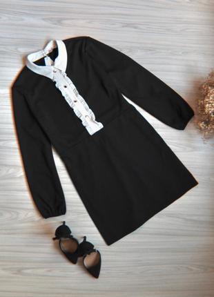 Шикарна сукня в діловому стилі
