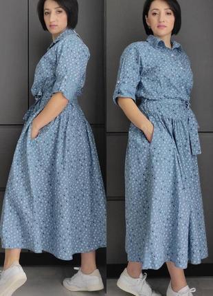 Плаття італія великі розміри