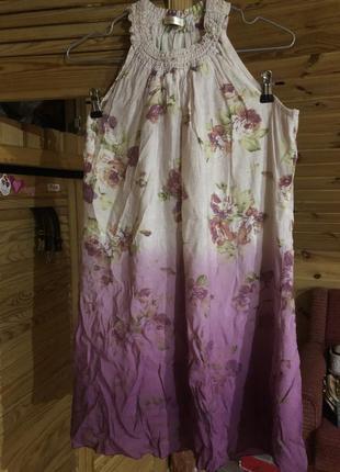 Платье sophyline