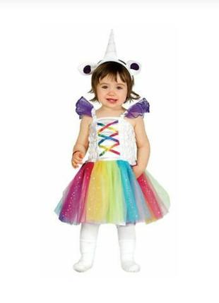 Костюм для малышей с радужным единорогом, маскарадный костюм, костюм для младенцев