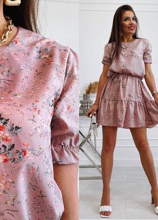 Легкое цветочное платье с поясом
