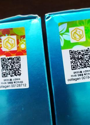 Тональные основы collagen5 фото