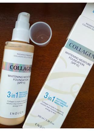 Тональные основы collagen9 фото