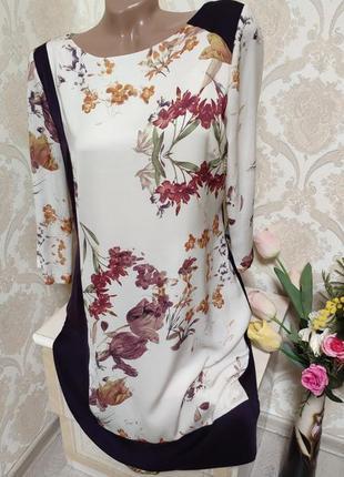 Легкое невероятно нежное и красивое платье