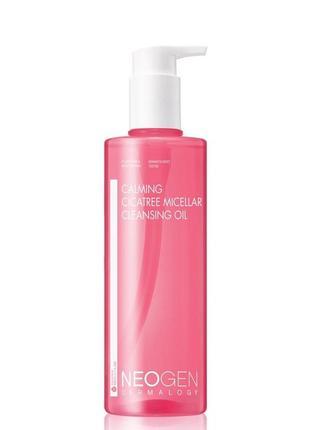 Гидрофильное масло neogen dermalogy calming cicatree micellar cleansing oil