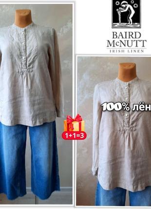 Baird mcnutt     льняная рубашка