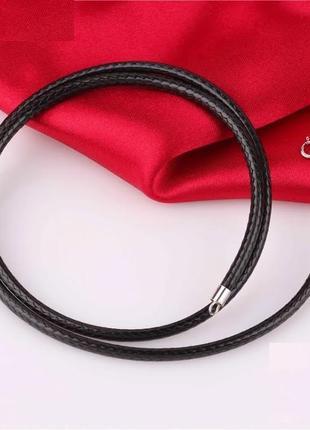 Кожаный шнурок / браслет с серебряной застежкой