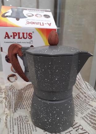 Гейзерная кофеварка. мраморное покрытие. 6 чашек.