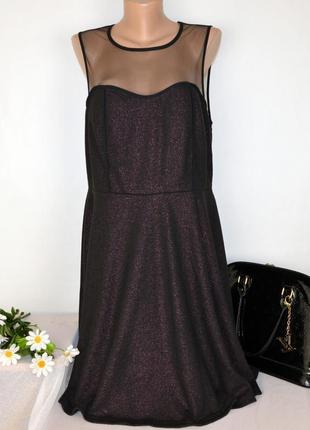 Брендовое нарядное вечернее миди платье new look переливается этикетка