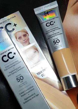 Сс-крем it cosmetics your skin but better™ cc+ cream with spf 50+ (12 мл)