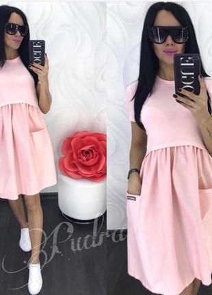 Платье 👗 397 грн