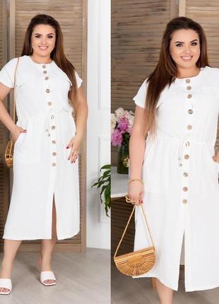Платье 630 грн