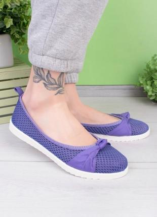 Стильные фиолетовые балетки из текстиля сетка летние дышащие