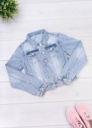 Стильная синяя голубая джинсовка джинсовая куртка пиджак светлая