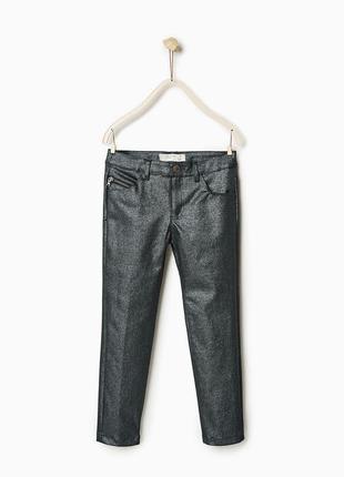 Крутые штаны для подростка с серебряным напылением  zara в наличии