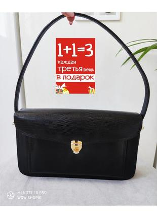 ❤1+1=3❤ кожаная сумка багет
