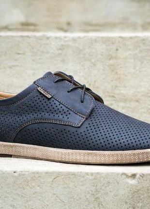 Туфли натуральная кожа с перфорацией на шнурках