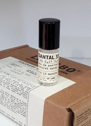 Le labo santal 33 оригинал миниатюра travel mini 5 мл spray