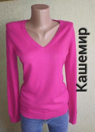 Кашемировый фирменный свитер, р.36