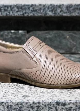 Туфли strado натуральная кожа с перфорацией