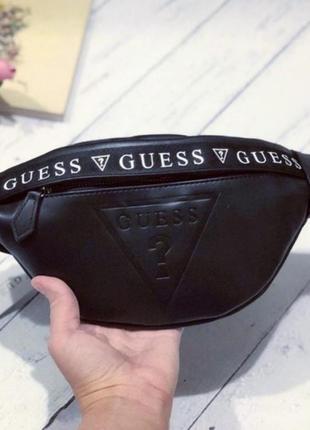 Женская сумка-бананка известного бренда guess(поясная сумка гэсс оригинал)