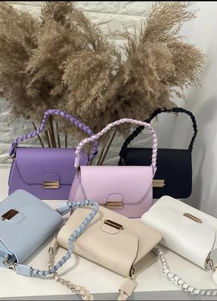 Сумка 2021 розовая голубая фиолетовая