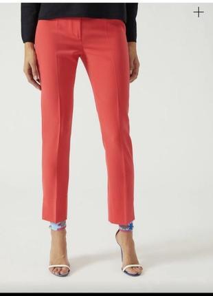 Брюки штаны яркие set