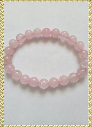Браслет из розового кварца