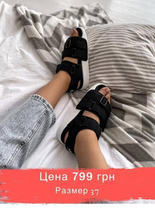 Боссоножки сандали босоніжки босоножки сандалії