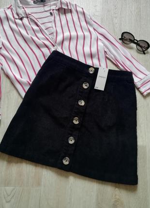 Ультрамодная юбка трапеция на высокой посадкой с пуговицами спереди, юбка на пуговицах