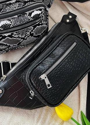 Женска сумка кросс боди под крокодила бананка