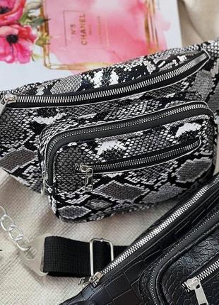 Женская сумка кросс боди кожзам бананка под питона