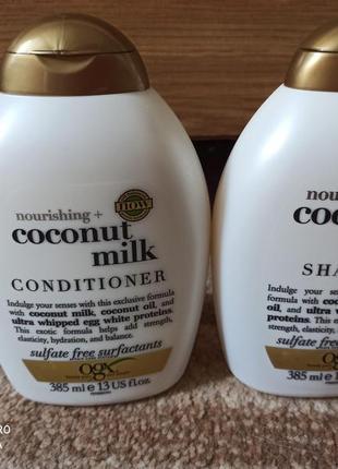 Шампунь + бальзам для волосся ogx nourishing кокосове молоко!