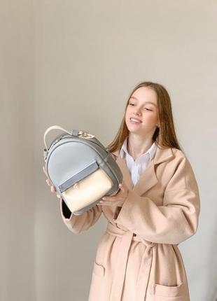 Серый комбинированный рюкзак с бежевыми вставками