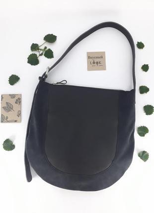 """Женская кожаная сумка хобо """"базилик"""" (серый)"""