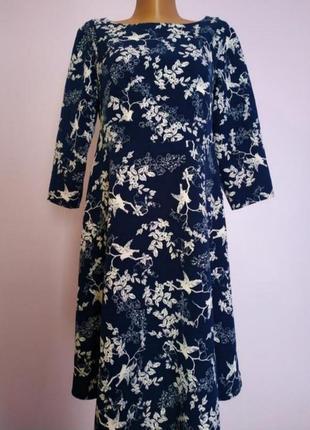 Нарядне плаття для годуючих мам