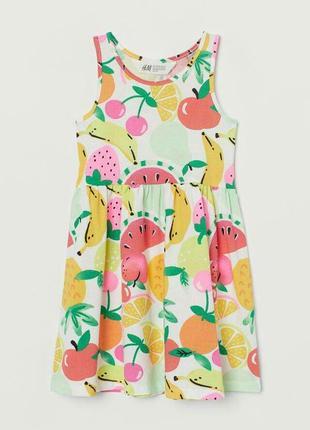 Нове плаття з фруктовим принтом  h&m 122 128 134 140